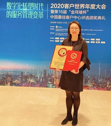 Zhang Han, Director of Business Development, Contact Center Business Unit at transcosmos China at the award ceremony