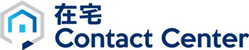 Home Agent Contact Center Services